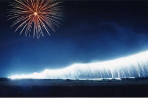 아리아케카이 불꽃 축제