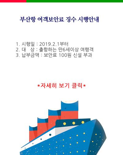 20190101_02.jpg
